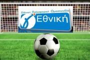 LIVE: Δόξα Προσκηνυτών – Δόξα Δράμας, Ορφέας Ξάνθης – Μακεδονικός Φούφας και όλα τα ματς του 1ου ομίλου