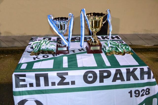 Κύπελλο ΕΠΣ Θράκης: Τα αποτελέσματα και οι βαθμολογίες της 2ης αγωνιστικής!