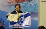 Επιτυχίες και μετάλλια για τους αθλητές του Εθνικού Αλεξ/πολης στο 3ο κύπελλο κολύμβησης «Άγιος Νικόλαος» (photos)