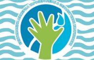 Επιστημονική Διημερίδα με τίτλο «Υδροθεραπεία και Θεραπευτική Κολύμβηση» σε Ορεστιάδα και Αλεξ/πολη
