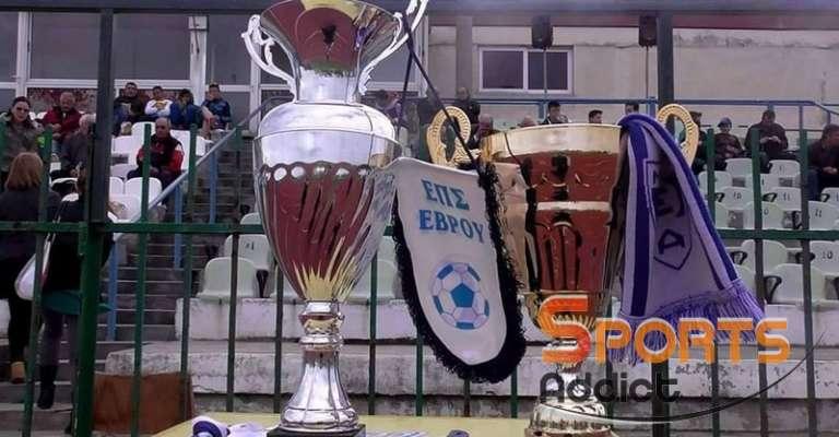 Δυο διεκδικητές του πρωταθλήματος της Α' ΕΠΣ Έβρου θα μονομαχήσουν και για την κούπα του Κυπέλλου!