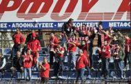 Εκδρομή στην Λαμία ετοιμάζουν υπό προϋποθέσεις οι Xanthifans για το πρώτο ματς του ΑΟΞ για το 2018