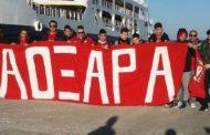 Με τους Xanthifans στο πλευρό της στα Γιάννενα η Ξάνθη! Οι τιμές των εισιτηρίων για το ματς με ΠΑΣ