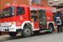 Ισχυρή έκρηξη σε διαμέρισμα στο κέντρο της Ξάνθης! Συναγερμός στην Πυροσβεστική