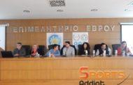 Ολοκληρώθηκε η διημερίδα Υδροθεραπείας & Κολύμβησης σε Ορεστιάδα και Αλεξανδρούπολη (photos & audio)