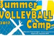 Έρχεται για 11η χρονιά το Summer Volleyball Camp της Νίκης Αλεξανδρούπολης