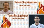 Ακόμα δύο παίκτες ανανέωσαν με τον Άθλο Ορεστιάδας