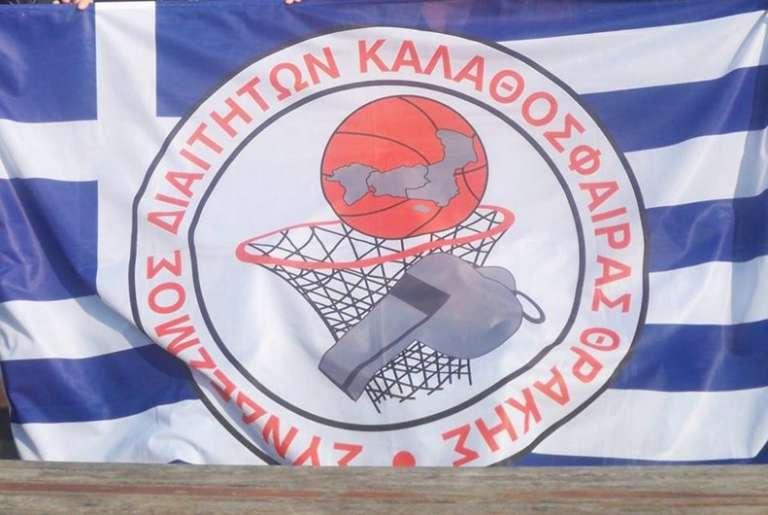 Στις 3 Σεπτεμβρίου η Τακτική Συγκέντρωση Μελών του ΣΔΚ Θράκης