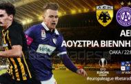 Στοίχημα: Με τα γκολ στο ΑΕΚ – Αούστρια, στήριγμα η Αταλάντα