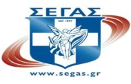 Η τελική αξιολόγηση των σωματείων του ΣΕΓΑΣ και οι αναλυτικές θέσεις των ομάδων της Θράκης!