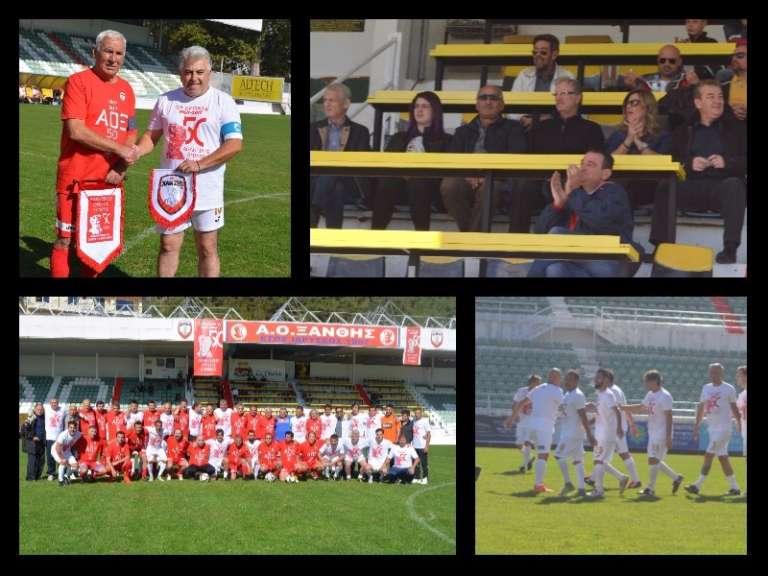Photos: 60 κλικ απο το φιλικό των βετεράνων του ΑΟΞ παρουσία του παρόντος της ομάδας!