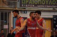 Με τη δύναμη της έδρας του νίκησε ο ΓΑΣ, ήττα στην Θεσσαλονίκη για ΑΕ Κομοτηνής! Βαθμολογία Α΄ γύρου στην Γ' Εθνική