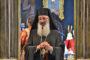 Άνθιμος Αλεξανδρουπόλεως: «Σεβασμό στη διαφορετικότητα κάθε ανθρώπου»
