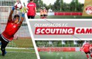 Το Νοέμβριο στην Κομοτηνή το Scouting Camp του Ολυμπιακού!Ξεκίνησαν οι εγγραφές