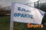 Το πρόγραμμα των επαναληπτικών προημιτελικών του Κυπέλλου ΕΠΣ Θράκης!