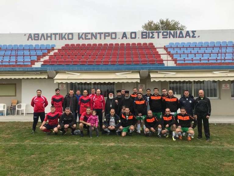 Έπαιξαν για τους πεσόντες συναδέλφους τους Πυροσβέστες της Ξάνθης και της Θεσσαλονίκης!(+pics)