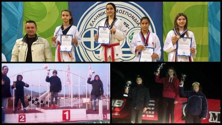 Συγχαρητήρια στους αθλητές του ΑΟΓ & της Λ.Ε.Μ.Ε. Έβρου απ' τον δήμαρχο Αλεξ/πολης