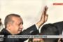 Υποδοχή με χειροκροτήματα από πλήθος κόσμου για τον Ερντογάν στο Κιρ Μαχαλέ τζαμί της Κομοτηνής! (videos)