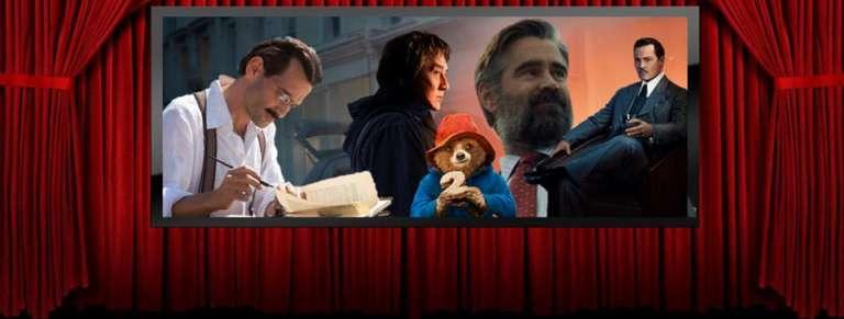 Το πρόγραμμα προβολών στον Κινηματογράφο Ηλύσια από 7 έως 13 Δεκεμβρίου