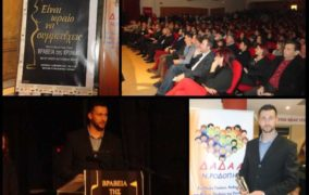 Mε μεγάλη επιτυχία το Gala των «Βραβείων της Χρονιάς» στην Κομοτηνή! Λεχούδης και Ηρόδικος τα αθλητικά βραβεία της χρονιάς!!!(+pics)