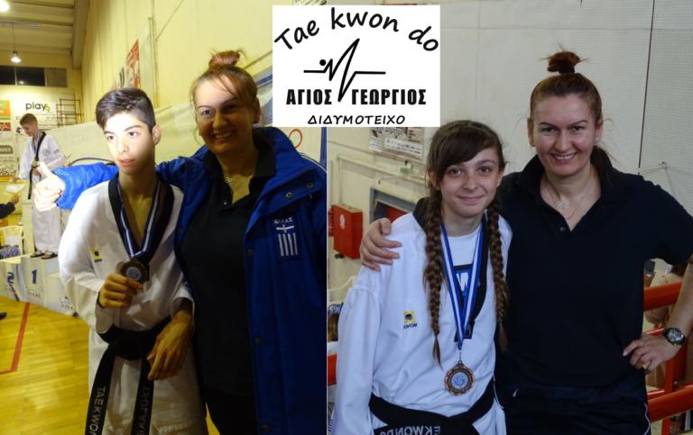 Διπλή διάκριση και μετάλλια για τον Άγιο Γεώργιο Διδυμοτείχου στο Προκριματικό πρωτάθλημα  Ταεκβοντό!