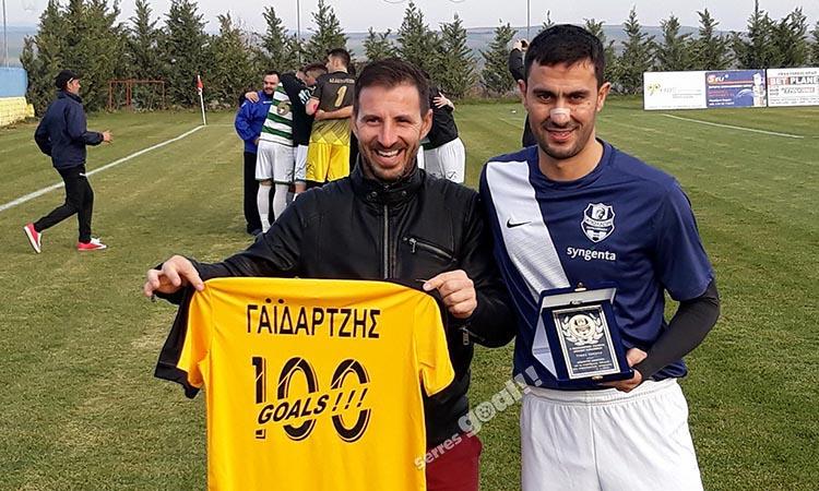 Τίμησε τον 100αρη γκολτζή Γαϊδαρτζή απέναντι στην ΑΕΔ ο Απόλλων Παραλιμνίου!