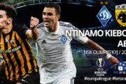 Στοίχημα: Με τα γκολ στο Κίεβο