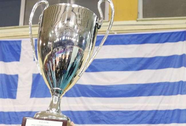 Το πρόγραμμα και οι διαιτητές των προημιτελικών του Κυπέλλου Ελλάδος ανδρών