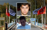 Συγκέντρωση συμπαράστασης στους δύο Έλληνες στρατιωτικούς με πάνω από 30 συλλόγους την Κυριακή στην Ορεστιάδα!