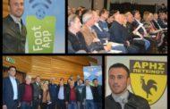 Photos: Με μεγάλη συμμετοχή, παρουσία Τοροσίδη και Νικοπολίδη η 1η Διακρατική Συνάντηση του προγράμματος FootApp με επικεφαλής την Ακαδημία του Άρη Πετεινού!