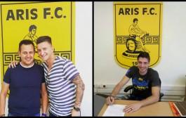 Χωρίς Μπαργκάν αλλά με Χαριτωνίδη στην Καρδίτσα ο Άρης για την πρεμιέρα του στην Football League!