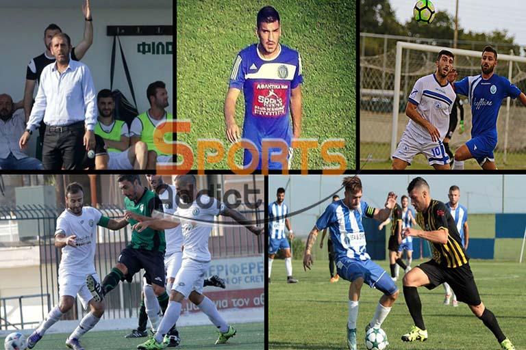 Οι 13 Θρακιώτες που αγωνίστηκαν στην πρεμιέρα της Γ' Εθνικής με ομάδες εκτός Θράκης!