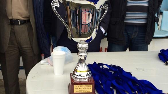 Τα αποτελέσματα της Γ' φάσης του Βόρειου Ομίλου του Κυπέλλου της ΕΠΣ Έβρου