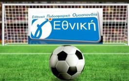 2016-2017: Μια «μαύρη» χρονιά ή μια χρονιά «ορόσημο» για το ποδοσφαιρικό μέλλον του Ν. Έβρου;