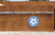 Ανοίγει ο δρόμος για τις εκλογές στην ΕΠΟ μέσω... Βουλής! Τι αλλάζει στο ποδόσφαιρο η τροπολογία που περνά