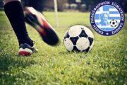 Εντυπωσιακή αυλαία με εκπλήξεις και 22 γκολ στην Β' ΕΠΣ Ξάνθης! Αποτελέσματα, σκόρερ και βαθμολογία