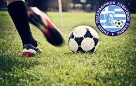 Με τα παιχνίδια της 16ης αγωνιστικής θα συνεχιστούν τα πρωταθλήματα της ΕΠΣ Ξάνθης!
