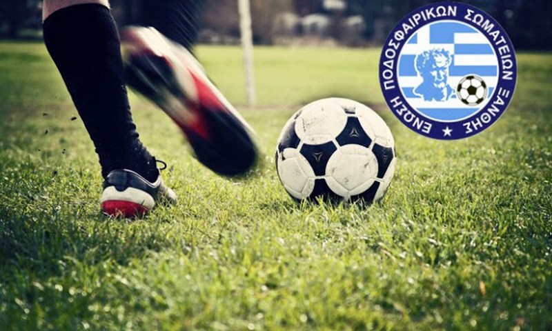 Οι 7 ομάδες που συνεχίζουν στην επόμενη φάση του Κυπέλλου Β-Γ ΕΠΣ Ξάνθης!