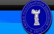 Κύπελλο ΕΠΣ Έβρου: Αποτελέσματα 3ης αγωνιστικής, βαθμολογίες και οι ομάδες που προκρίνονται!