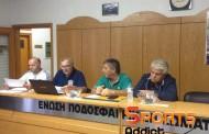 Το πλήρες πρόγραμμα της  πρεμιέρας της  Β' φάσης του Κυπέλλου ΕΠΣ Θράκης!