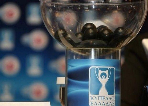 Τυχερός ο Πανσερραϊκός, δυνατοί αντίπαλοι για Δόξα, Καβάλα και Αετό στην4η φάση του Κυπέλλου Ελλάδας!