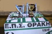 Έκανε την έκπληξη ο Σπάρτακος! Αποτελέσματα, σκόρερ και βαθμολογία της 1ης αγωνιστικής Α' και Β' Ομίλου του Κυπέλλου ΕΠΣ Θράκης!