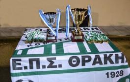 Το πρόγραμμα και οι διαιτητές της Γ' Φάσης του Κυπέλλου της ΕΠΣ Θράκης