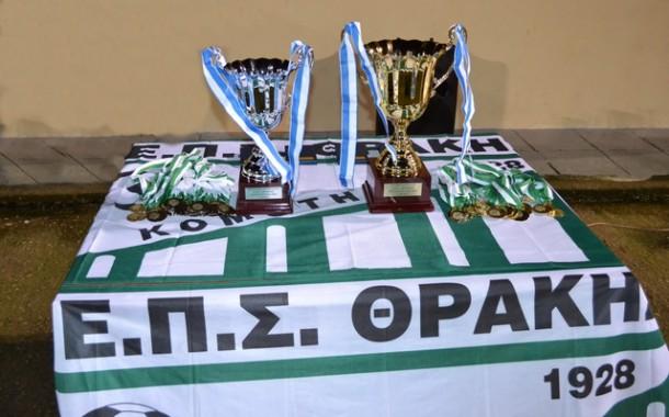 Κύπελλο ΕΠΣ Θράκης: Τα ζευγάρια της 1ης φάσης με το νέο σύστημα διεξαγωγής