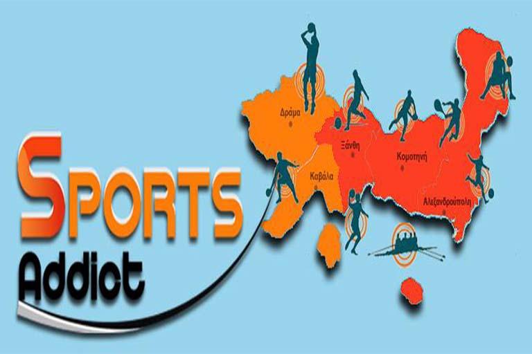SportsAddict.gr: Ένα site για τους ... εθισμένους με τον αθλητισμό στην ΑΜ-Θ!