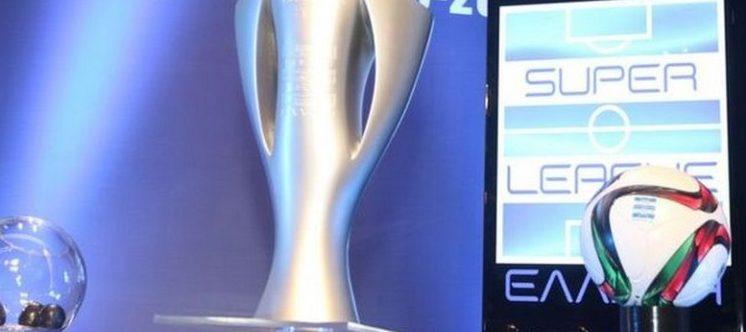 Νέα αλλαγή ημερομηνίας στα παιχνίδια της 11ης αγωνιστικής της Super League λόγω Κυπέλλου! Πότε παίζει η Ξάνθη με τον ΠΑΣ