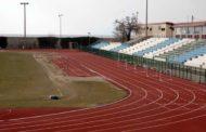 Κλειστές από 31 Οκτωβρίου έως 12 Νοεμβρίου όλες οι αθλητικές εγκαταστάσεις στον Δήμο Αλεξανδρούπολης!