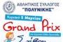 Αγώνες στίβου για παιδιά δημοτικού από τον Πολυνίκη Ορεστιάδας την Κυριακή 5 Μαρτίου