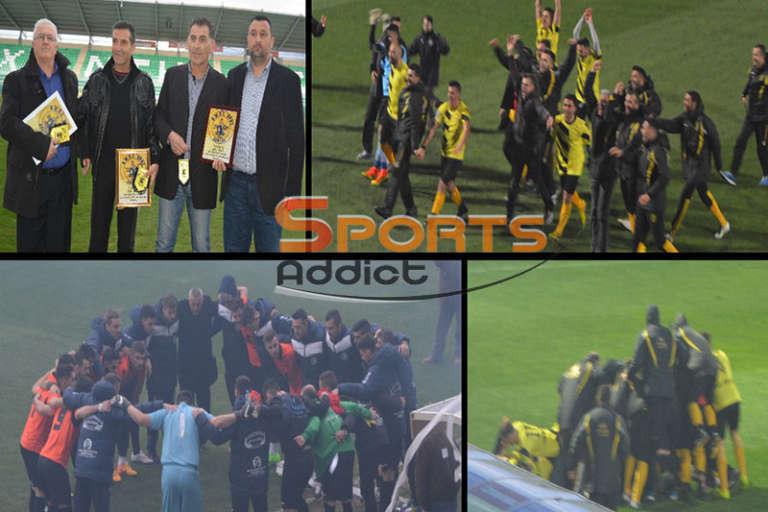 Photos: 155 κλικ απο τον μεγάλο τελικό του Κυπέλλου ΕΠΣ Ξάνθης και τις εξέδρες των Πηγαδίων