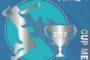 Την Παρασκευή 17/3 η συνέντευξη Τύπου της Ορεστιάδας και των άλλων 3 ομάδων του Final 4 του Κυπέλλου βόλεϊ